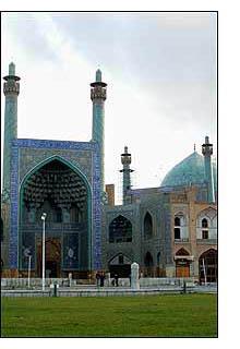 O portal de entrada da mesquita Imã