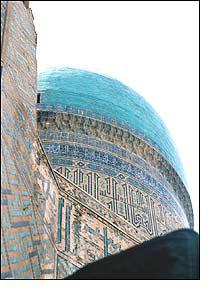 Uma das cúpulas da mesquita Bibi-Khanyn