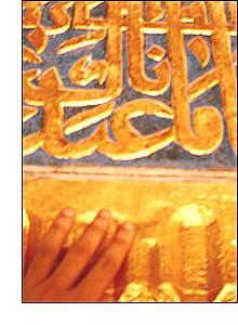 Detalhe folheado a ouro do interior da madrassa Tilla-Kari